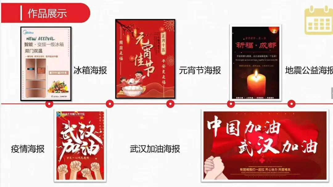 """停课不停学,南京新华阶段课程""""云""""答辩来了!"""