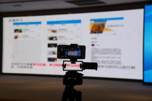 百日线上技能培训暨新华教育集团引才联络站揭牌仪式圆满举行