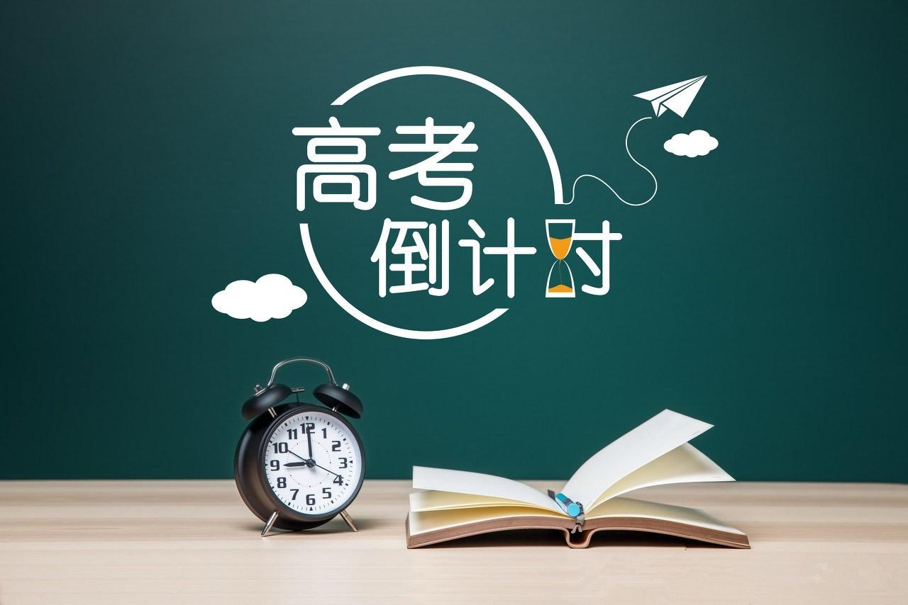 献给即将高考的你们:考砸了也别放弃,你还有别的路可以选!