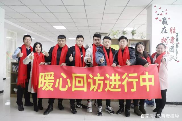 1597977747399722.jpeg学在新华|选择职业教育,开启梦想新征程