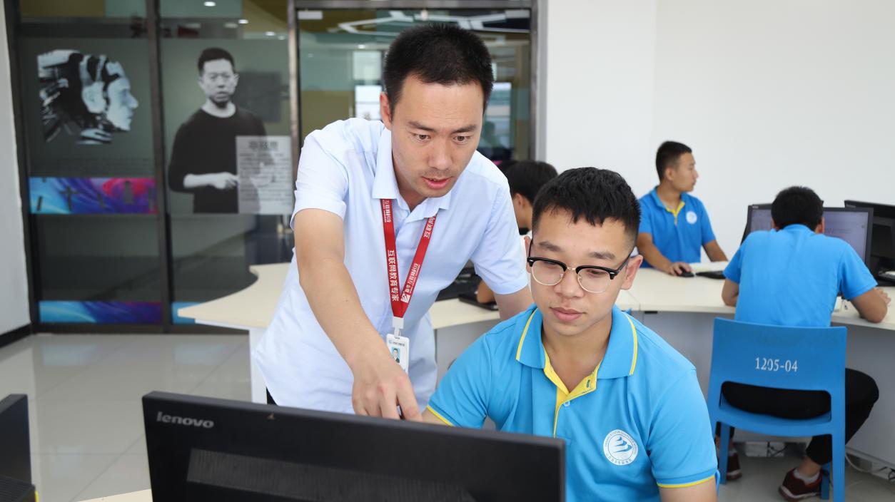新华电脑学校教学模式解密