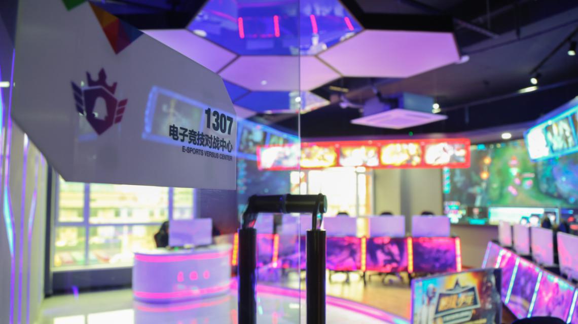 中国电竞用户规模达4.84亿人!电子竞技就是打游戏?NO!