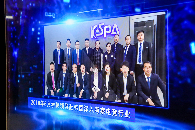 中国电竞专业学校
