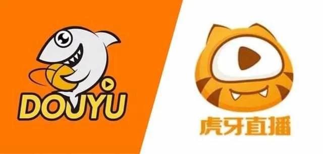 虎牙斗鱼合并,游戏直播行业迎来新态势!
