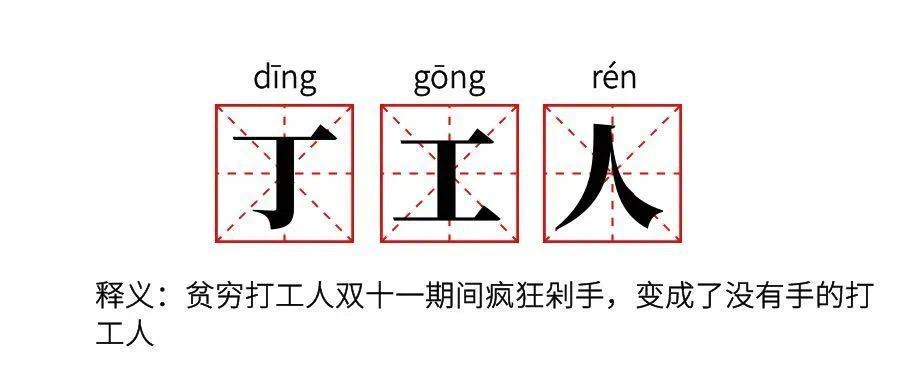 钜惠双11丨南京新华双11购课狂欢节,瓜分千万助学金!!!