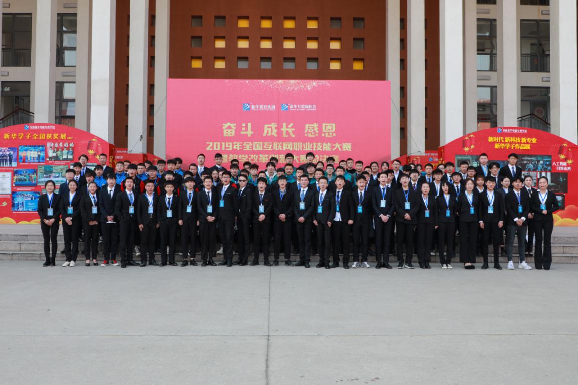 新华专业说——中国网民破9亿,UI设计蓬勃发展!