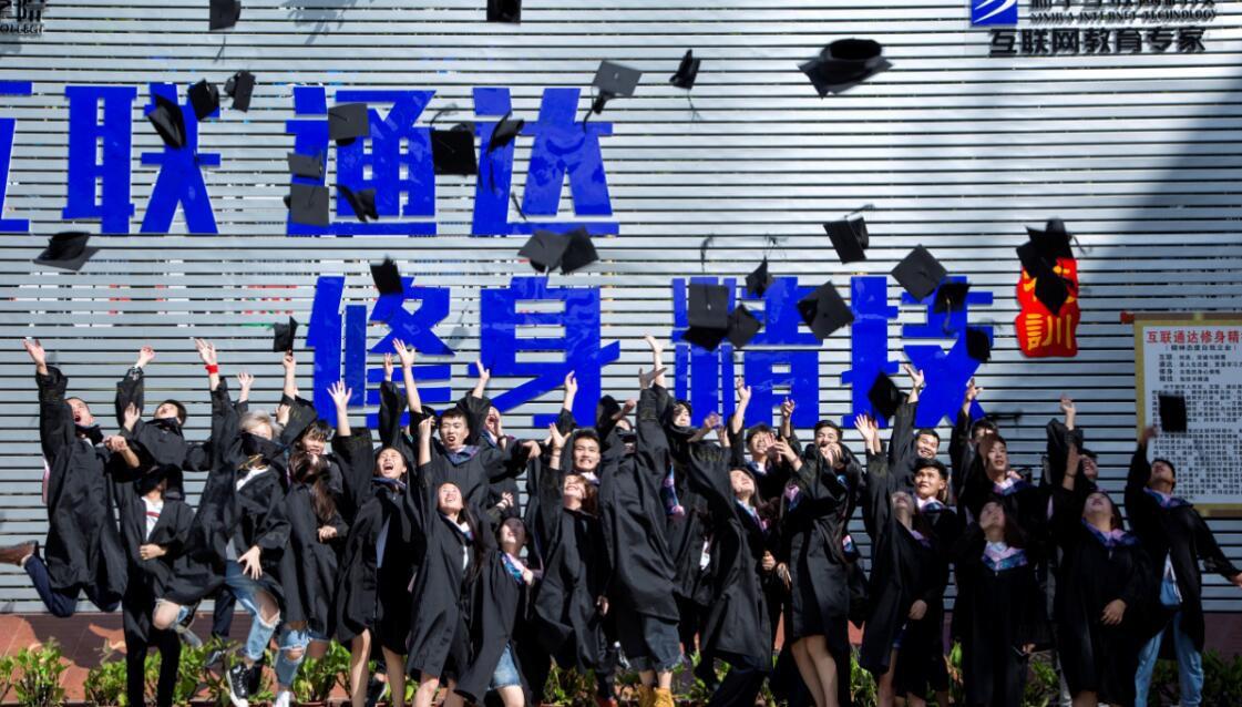 南京新华电脑专修学院简介