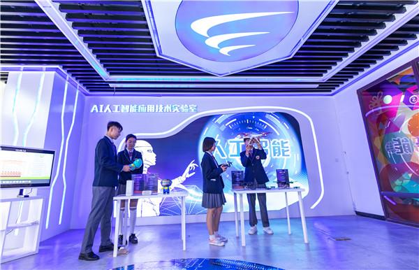 南京的互联网技术学校