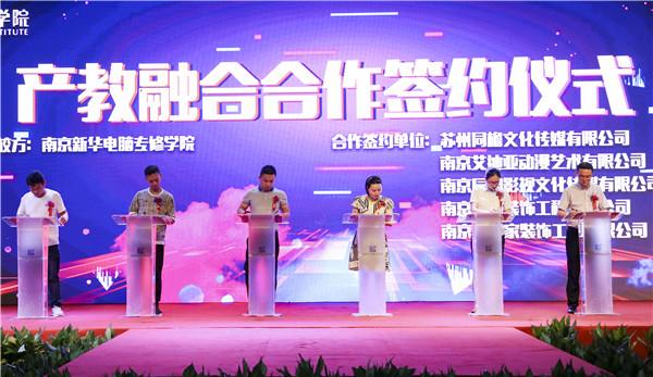 南京新华电脑专修学院学籍补录通道正式开启!