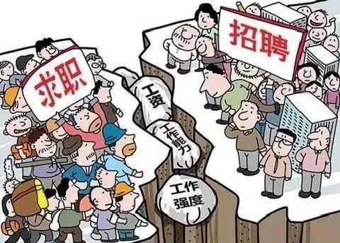 南京新华2021年人才交流会即将盛大启幕,诚邀各界精英人士参加,敬请期待......