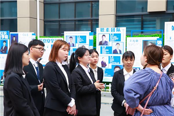 新华互联网科技打造产教融合实训前沿基地
