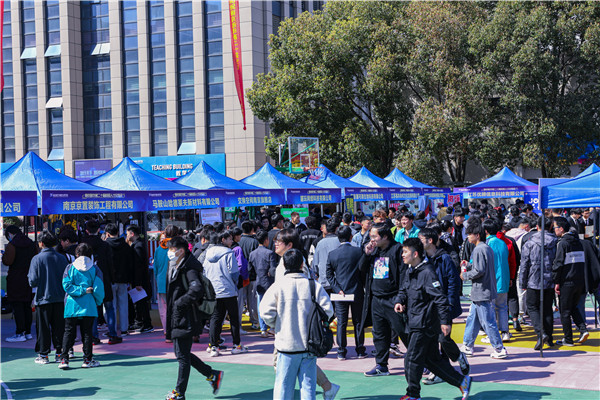 南京新华第二十届校园人才交流会盛大启幕