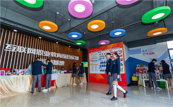 等你而来!南京新华电脑专修学院开展330专场咨询日