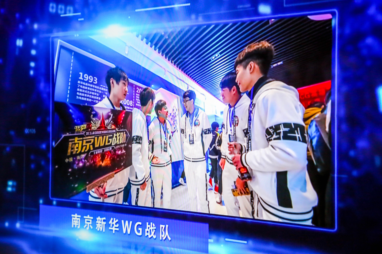 南京电竞学校录取条件是什么?