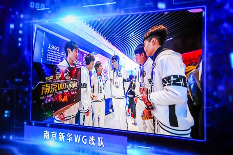南京新华X-Maker电竞学院:打游戏也有好未来!