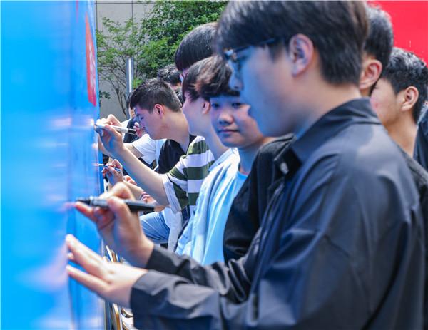 京东618实习项目欢送仪式