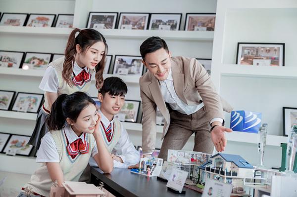 《老师来了》南京新华站|规划师张光远为你规划未来