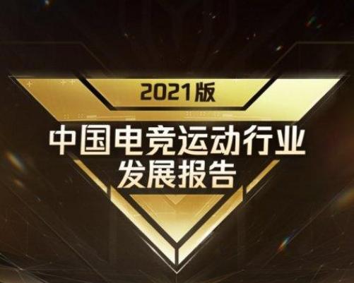 在南京想学电子竞技,可以选什么学校?