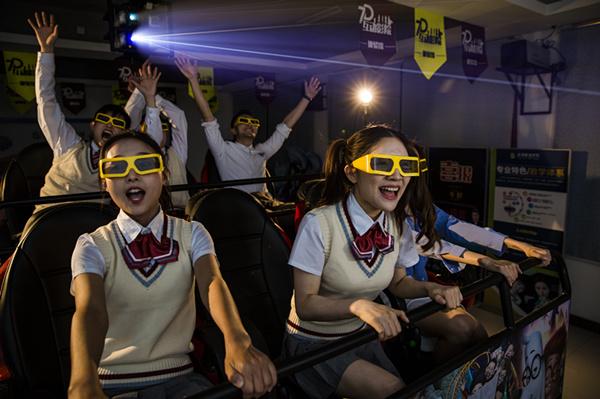 金九银十,你考虑过VR类职业么?