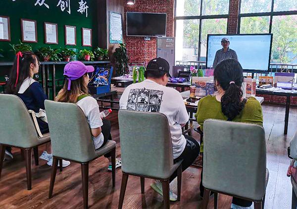 2020校园招聘宣讲会——南京梦计划动漫设计有限公司