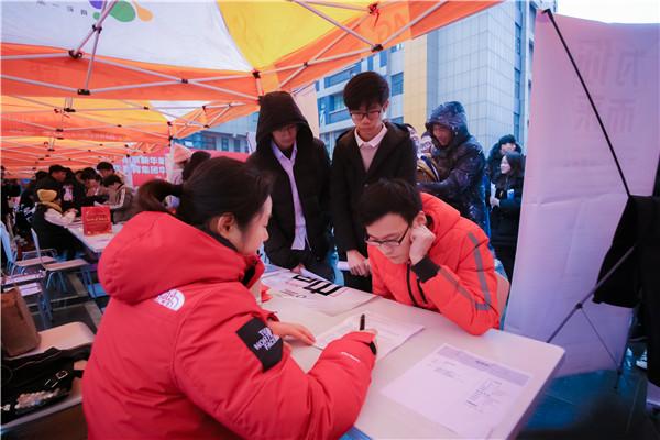 南京京置装饰工程有限公司招聘信息