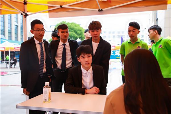 校园招聘丨上海半叶数字科技有限公司