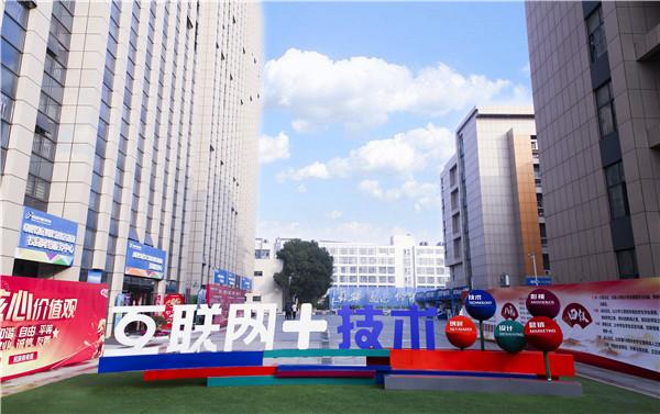 南京学互联网技术哪家学校好?