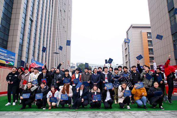 南京有哪些好的学技术的学校?