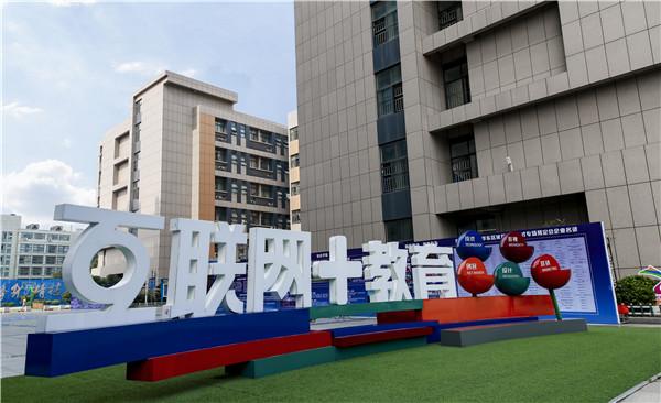 南京新华电脑学校是垃圾学校吗?
