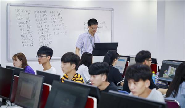 南京哪里可以学网页设计?