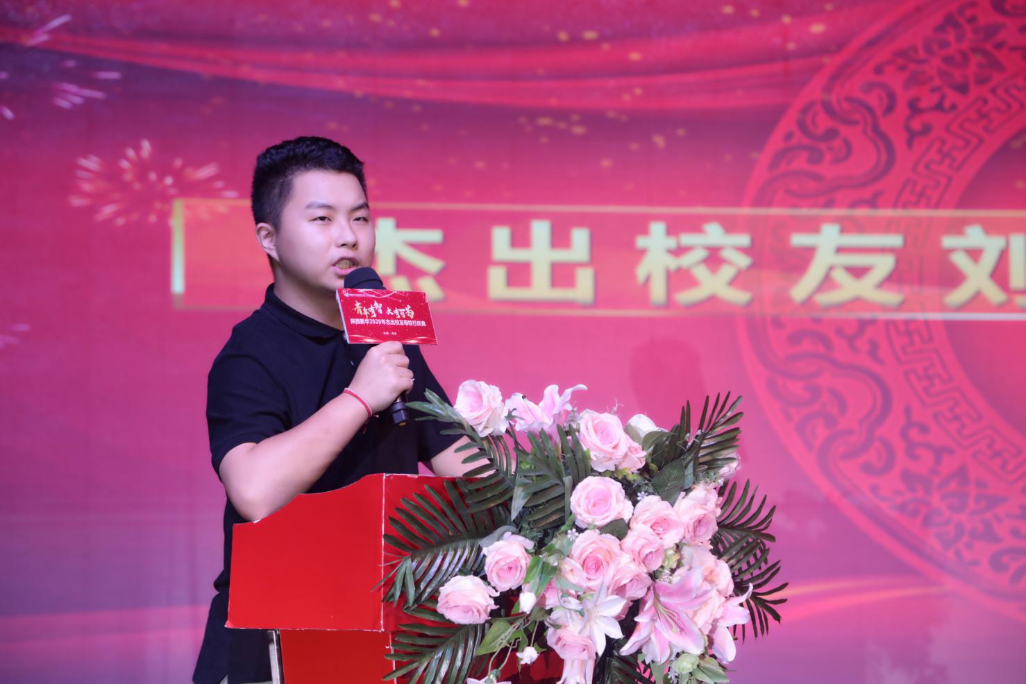 【好学校好未来】新华17岁CEO  捐赠10万元支援家乡抗疫