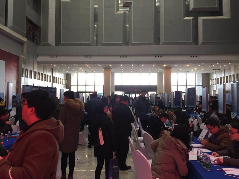 融合·创新·共赢—我校受邀参加2018中国·南京校企洽谈会
