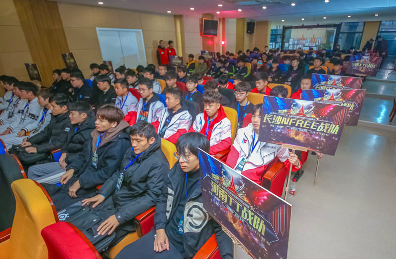 """我院举办""""新华互联网杯""""XCG英雄联盟争霸赛全国总决赛启动仪式"""