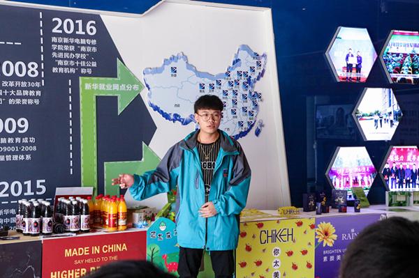 热烈祝贺南京新华1813物联网阶段课程答辩顺利举行