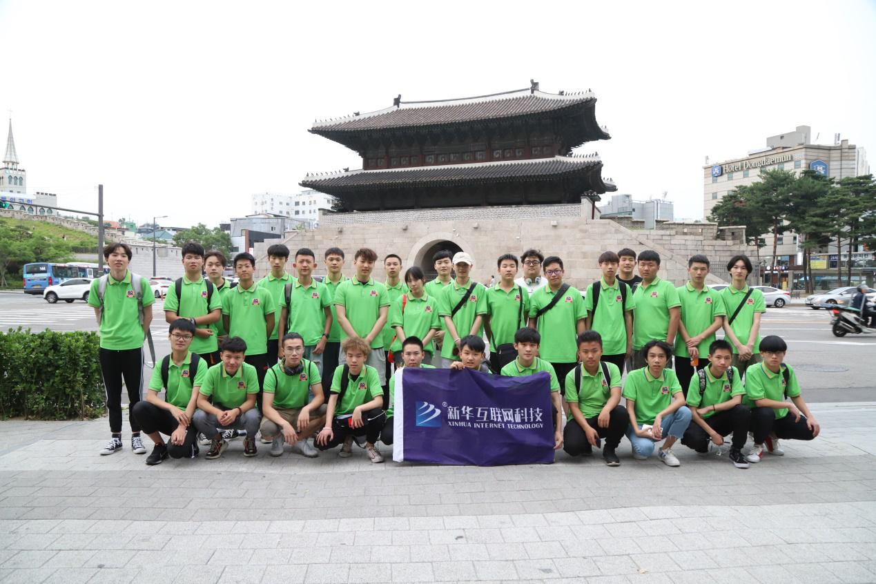 青春正燃 绽fun精彩:新华互联网科技电竞学子的韩国研学之旅