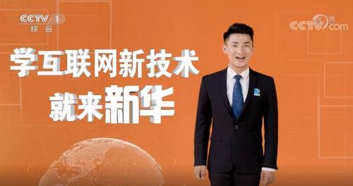 """东方网:掌握热门真技术 新华电脑为高薪就业增添""""砝码"""""""