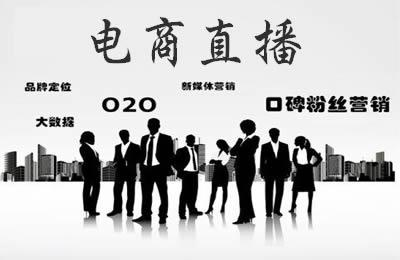 """""""5天裂变秘籍直播电商训练营""""讲师天团隆重揭晓"""