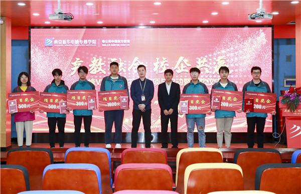 热烈祝贺南京新华景枫VR工作室项