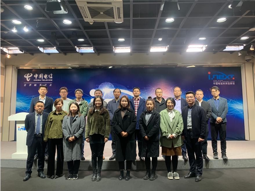 南京新华受邀参观中国电信未来信息馆,探讨5G行业学科建设