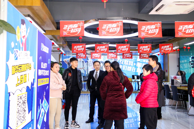 【抢先报名】南京新华电脑专修学院2020年春季预报名火爆开启啦!