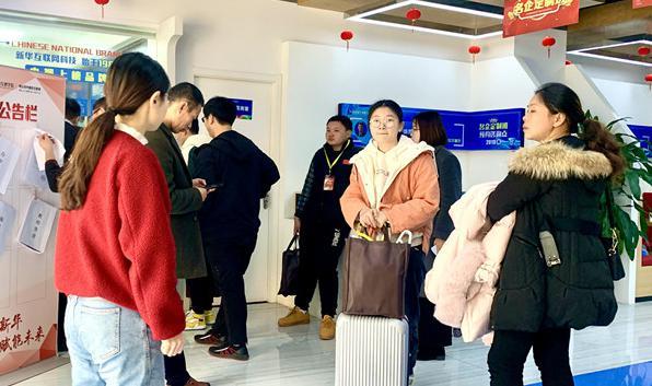 开班啦丨南京新华试学营,如期与你相遇!