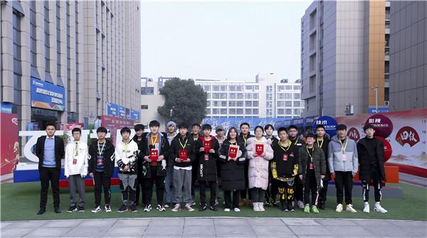 助力提升专业认知,南京新华试学营荣耀起航!