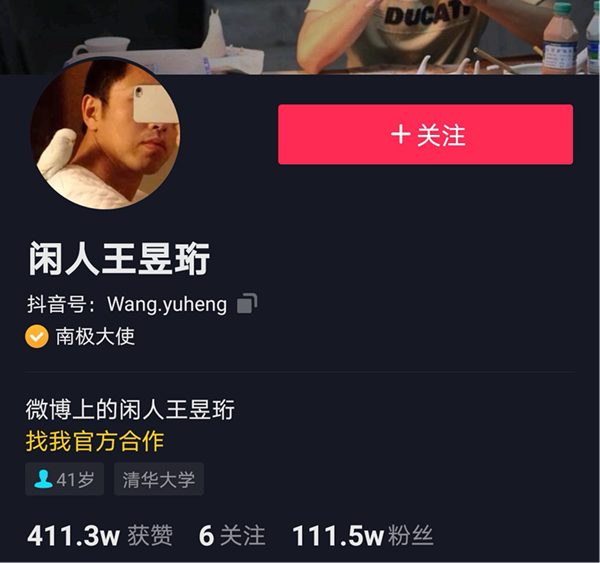 """""""水哥""""王昱珩推荐新华VR环境艺术专业,助你成就技术人生"""