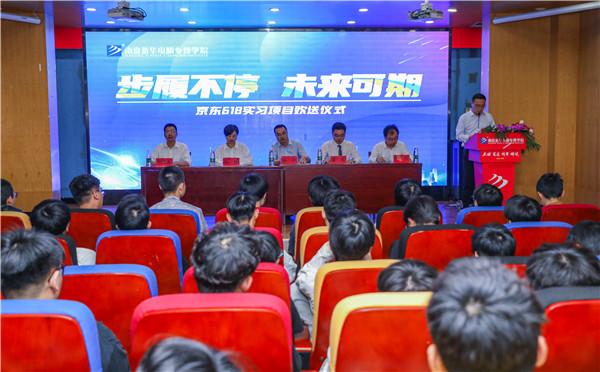"""""""步履不停,未来可期"""" ——南京"""