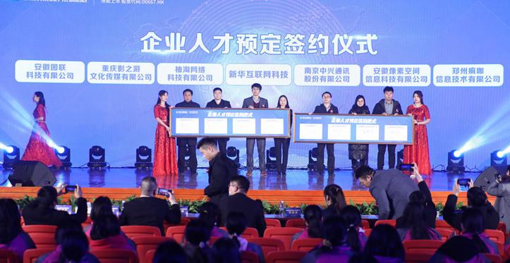@所有人,新华互联网科技提醒你,这场启动仪式六大看点提前预售!