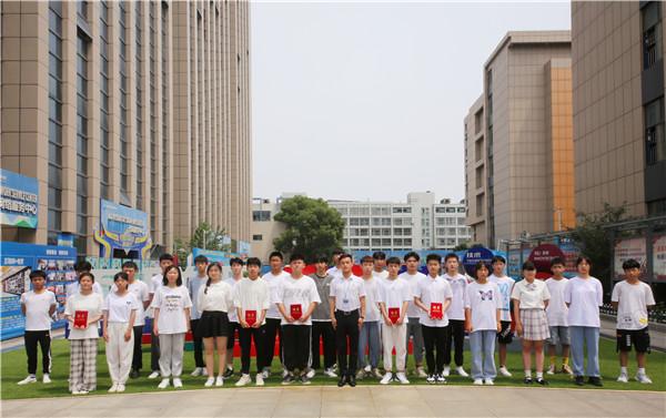 南京新华VR智能家居2102班开班典礼顺利举行!