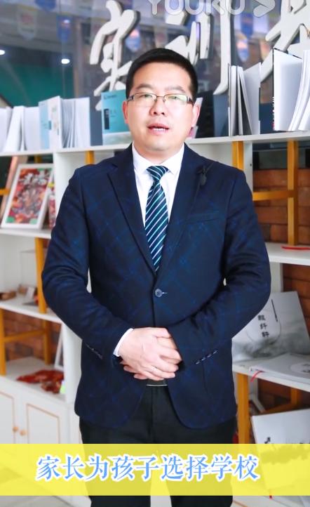 南京新华——父母爱子择为之计长
