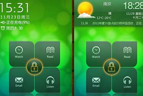 平面设计6 南京新华