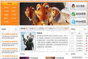 网站制作3 南京新华