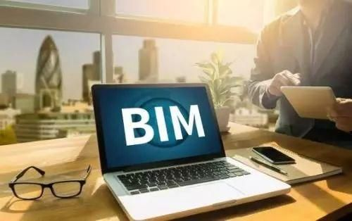 BIM技术是什么,BIM前景怎么样?好学么?